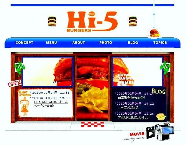 Hi-5 BURGERSホームページオープン☆