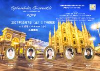茨城の優秀な高校生の歌い手が集います!Splendida Gioventù