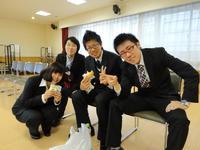 日本国際連合学生連盟セミナー