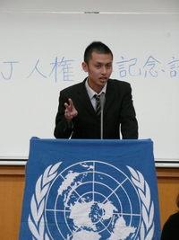 【6/7 東京】日本国際連合学生連盟の春セミナー