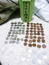 トモダチのトモダチへ送る5169円