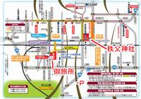 バスツアー「日本三大曳山祭り 秩父夜祭りライナー」その2