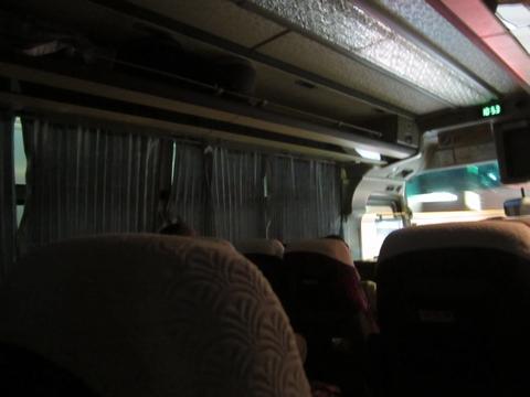 バスツアー「秋京都 真如堂・永観堂・南禅寺・清水寺」その1