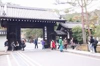 バスツアー「秋京都 真如堂・永観堂・南禅寺・清水寺」その2