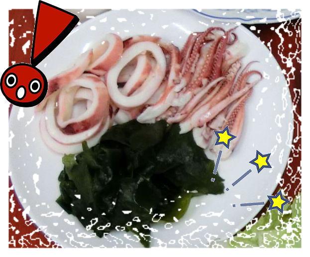 つくばで安くておいしい料理だった!part6Σ(;゚ω゚)