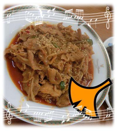 安くて簡単!それでいておいしい料理(´・ω・`)!!(デジトゥルチギ)