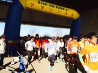 東京北マラソン 2014/01/21 10:15:37