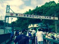 東和ロードレース完走です 2014/07/08 09:01:53