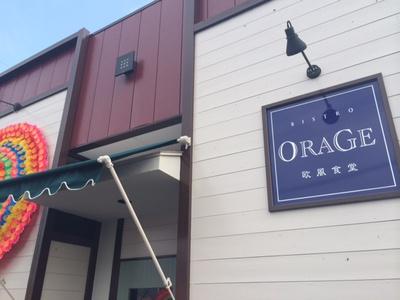 ORAGE[オラゲ]さん