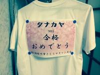 明日は桜川市さくらマラソン 2014/03/15 14:42:23