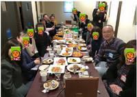 3年1組同窓会☆