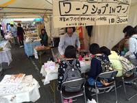 SAKURAフェスタ☆桜川市商工会