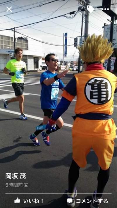 2017年勝田マラソン完走~