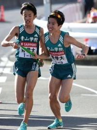 祝!青学箱根マラソン完全優勝! 2016/01/05 12:21:29