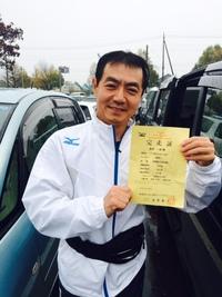 岩井坂東将門ハーフマラソン大会 2014/12/06 15:38:54