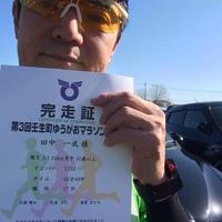 壬生マラソン 2014/12/07 16:04:43