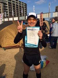 勝田全国マラソン 2015/01/26 17:03:11