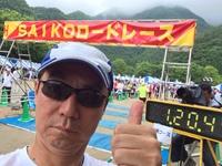 西湖ロードレース 2015/06/21 18:36:33