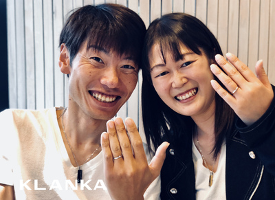 ☆ Ring With Smile ☆