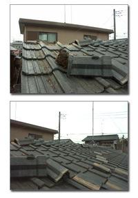 瓦 つくば市 修理 茨城県 屋根 修復 店舗 お店 家 住宅 地震