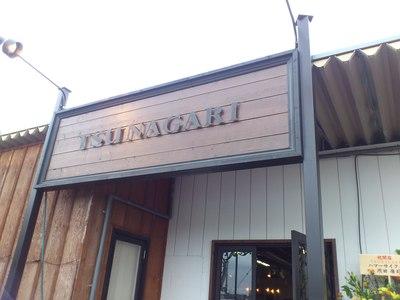 TSUNAGARIオープン
