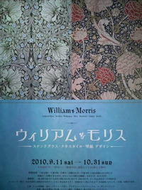 Willam Morris