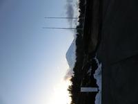 富士山でつくばちゃんねる