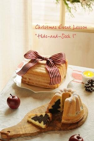 クリスマスイベントレッスン2014その1