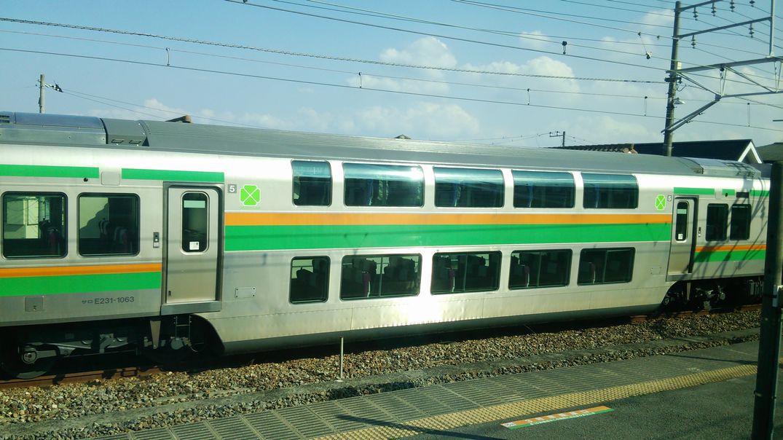 JR東海道線のグリーン車に乗ってみた!