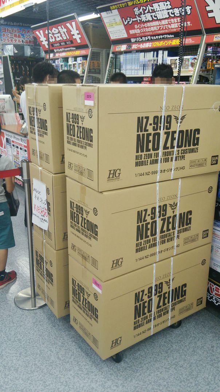 アキバ ヨドバシで ガンプラ HG NEO ZEONGを発見!