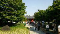 京都への旅 GWお出かけ特集その3