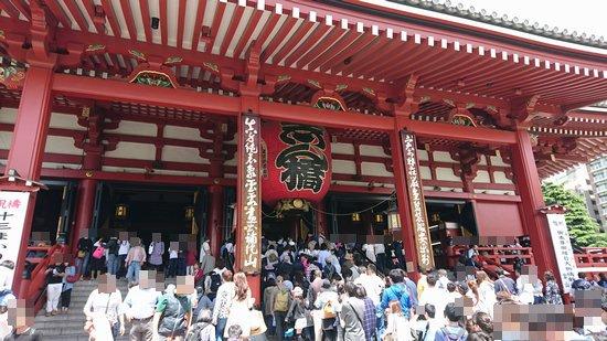 TX東京メトロパスで東京を散策してみた。