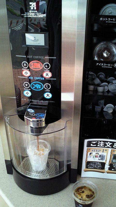 研究学園 セブン−イレブン研究学園駅西店でアイスコーヒーを買ってみた。