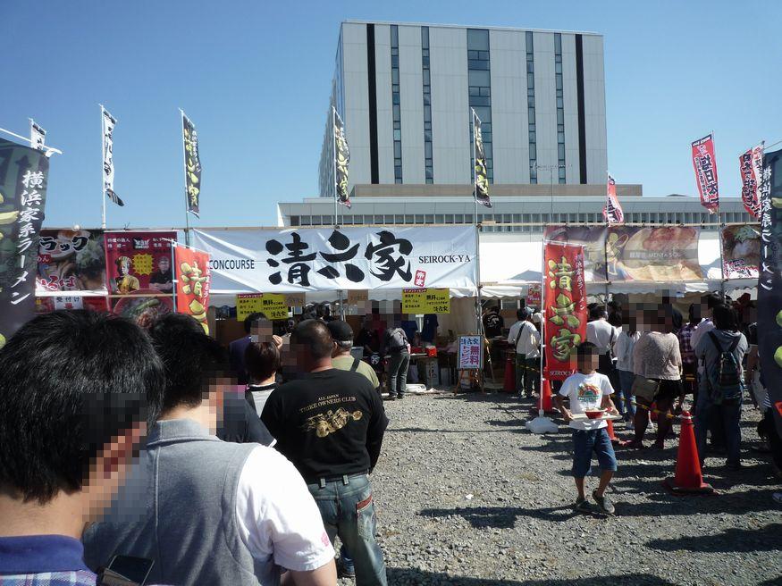 研究学園 つくばラーメンフェスタ 2013!