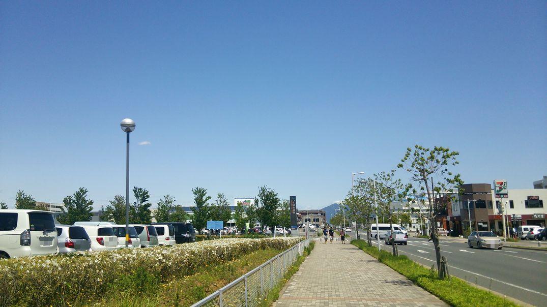研究学園 今日はとても良い天気でした!