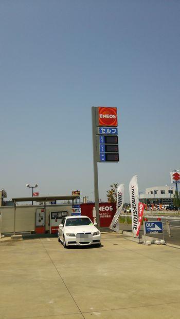 研究学園 ガソリンの値段、163円 少し落ち着きました?