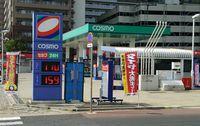 研究学園 ガソリンの値段、やや下がったか!?