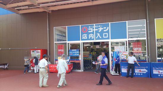 研究学園 フードスクエアカスミ学園の森店とコーナン オープン!!
