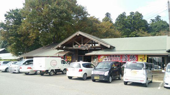 研究学園 みずほの村市場は秋野菜がいっぱい!