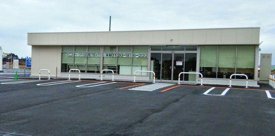 研究学園 ミニストップは2月27日(金) 朝7時オープン!