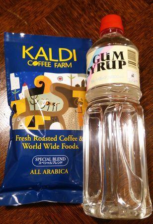 久々にイーアスつくばのカルディコーヒーでコーヒーを買ってみました!