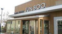 研究学園 JUNBOO(ジュンブー)のランチはサラダバーが絶品!