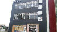 研究学園 テナントビル MYU・MYUの2階で内装工事が始まっている模様