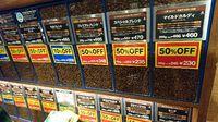 イーアスつくば カルディコーヒーファームでコーヒー豆半額!