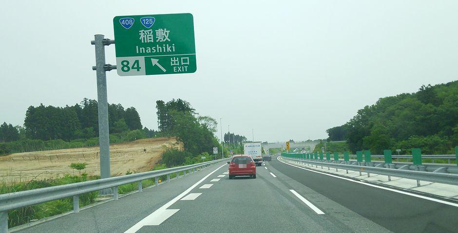 つくば 圏央道 茨城県稲敷IC~神崎ICを通ってみました!