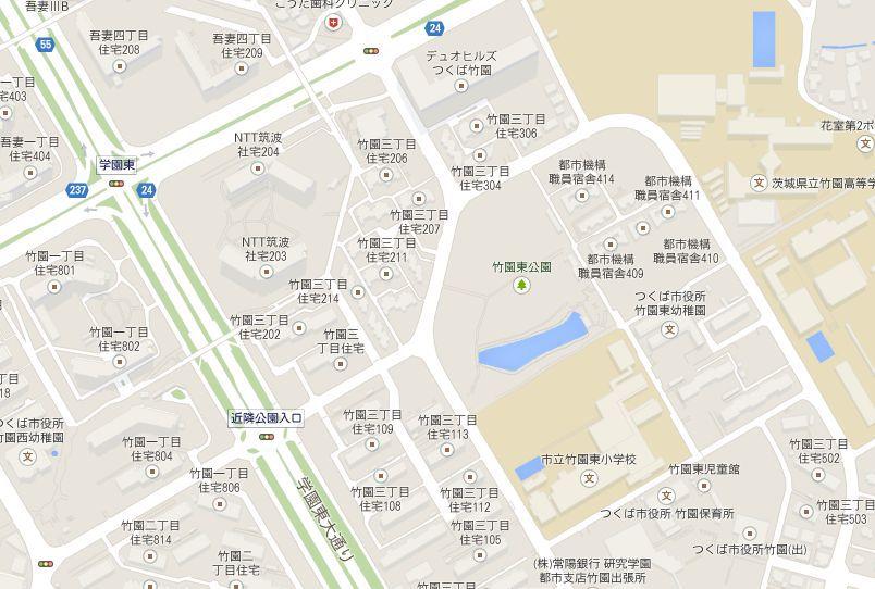 つくば NTT筑波社宅 筑波独身寮は今っ!!