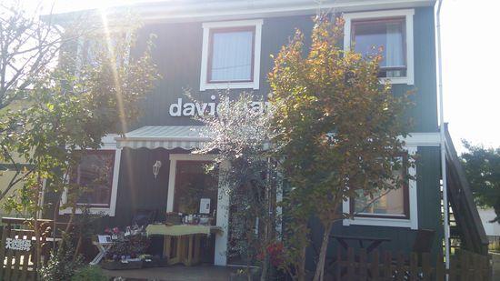 つくば 久々にダビッドパンに行ってみたら花屋さんが増えてた!