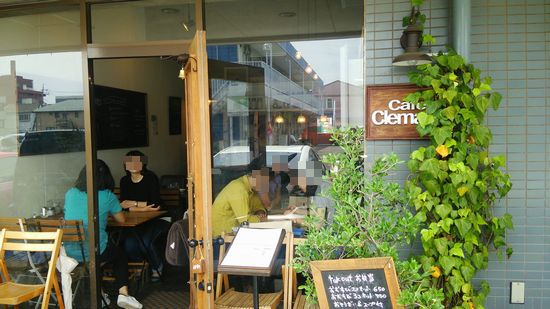 cafe Clematis(カフェ クレマチス) で おむすび3個セットがおいしい!