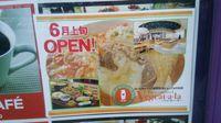 LALAガーデンつくば ロールキャベツと新鮮野菜ビュッフェのお店 ベジターラ 6月12日オープン!