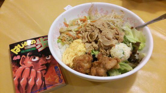 つくば RANRANで肉野菜丼!
